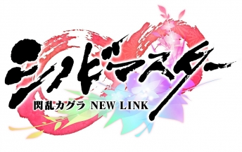 Shinobi-Master-Senran-Kagura-New-Link-TM_07-10-17.jpg