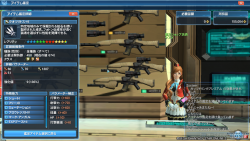 pso20170808_133352_000.png