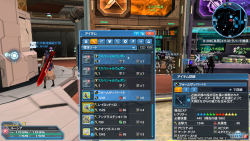 pso20170808_214152_001.png