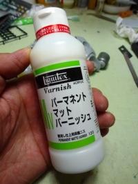 1/24 パワードアーマー 高機動強襲型 ダンク&キューピット