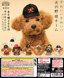 base_dog_pop.jpg