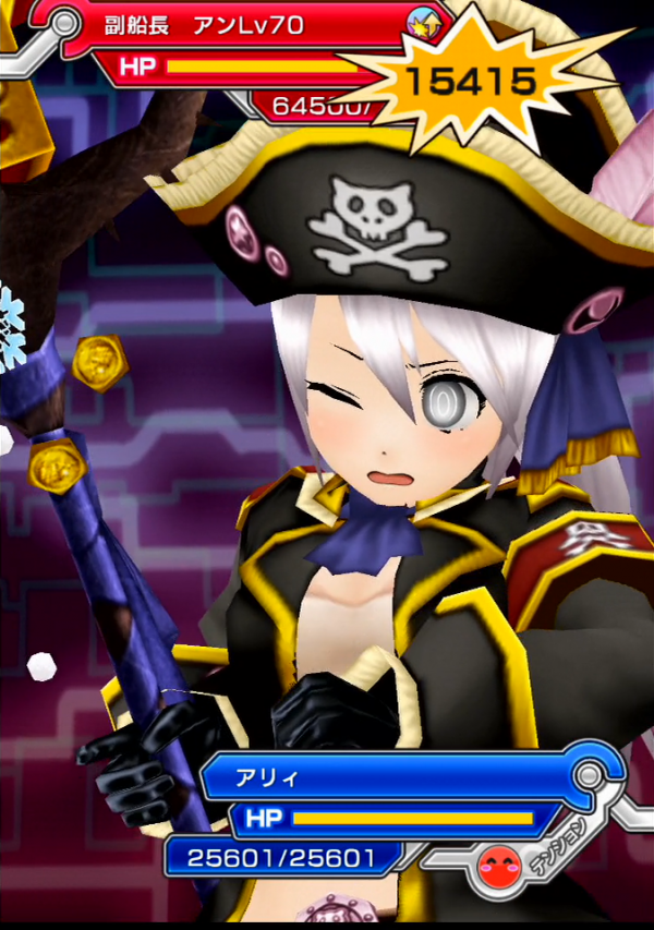海賊からの招待状_15_副船長アンLv70_04