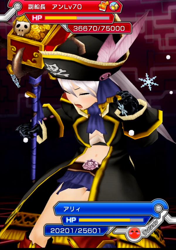 海賊からの招待状_15_副船長アンLv70_16
