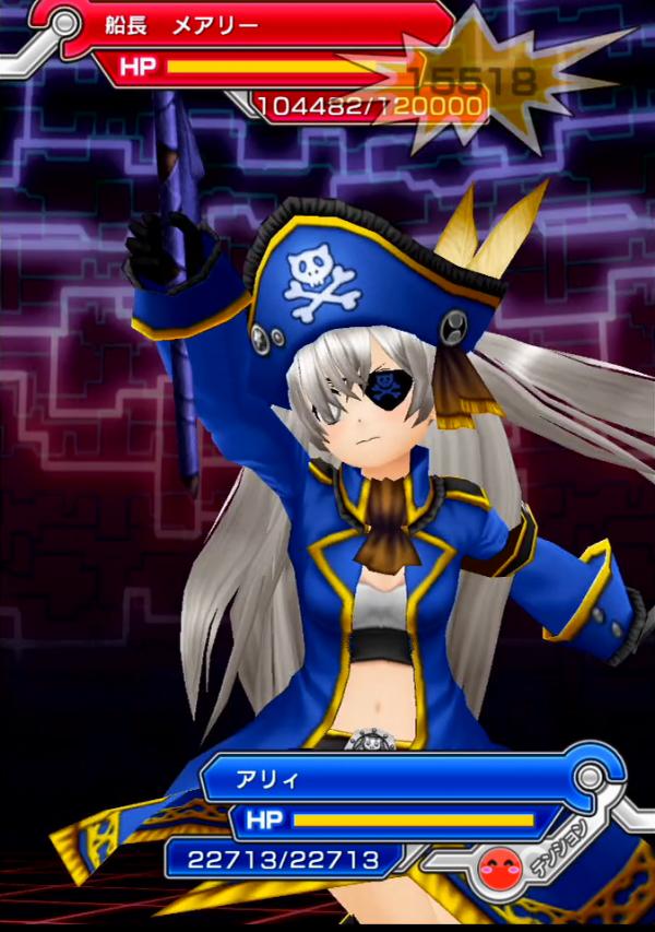 海賊からの招待状_16_船長メアリー_05