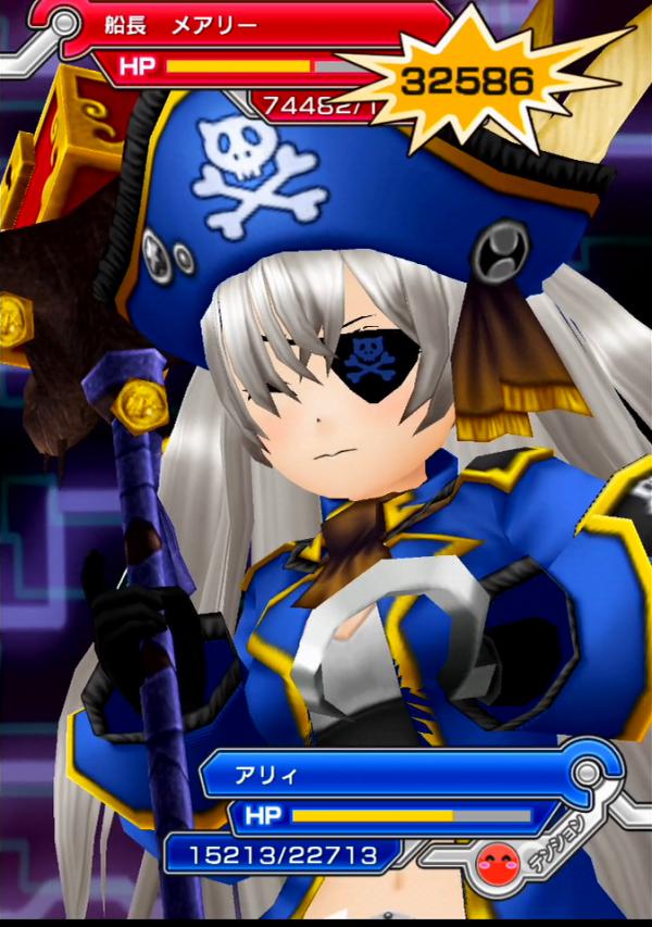 海賊からの招待状_16_船長メアリー_10