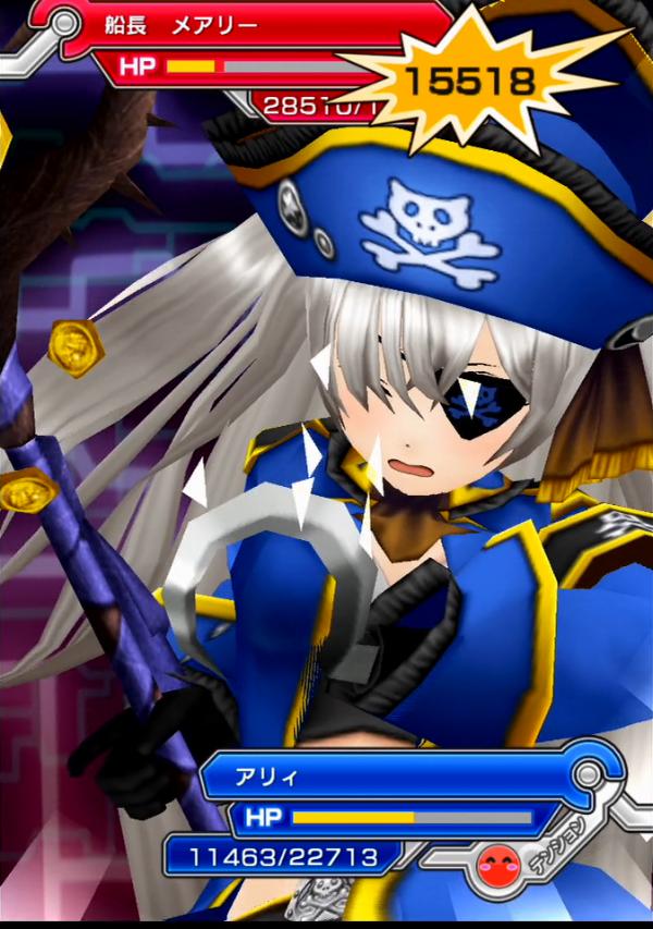 海賊からの招待状_16_船長メアリー_13