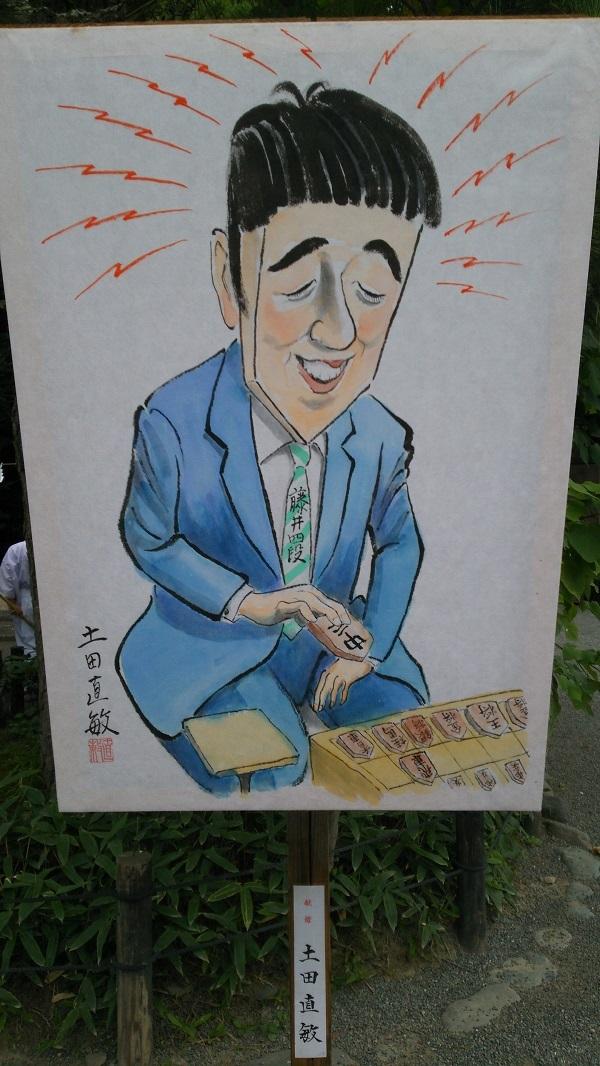 ぼんぼり(藤井四段)