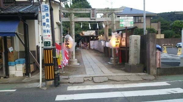 蛭子神社の入口
