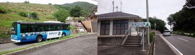 02_絵下山入口バス停