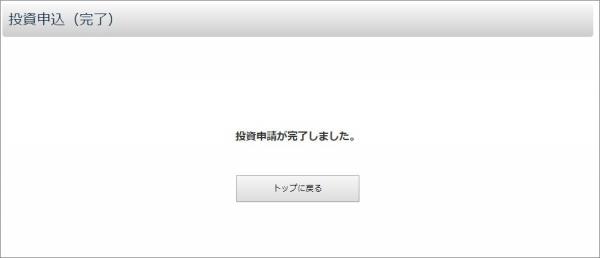 008_2017y08m19d_130009948.jpg