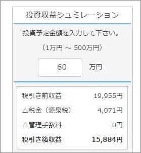 30_20170815_PoF.png