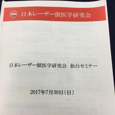 201707301.jpg