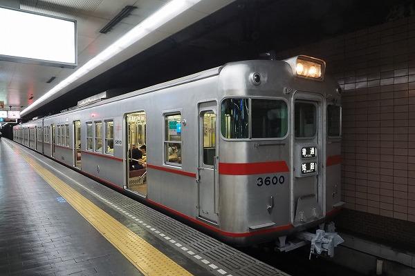 E7120012.jpg