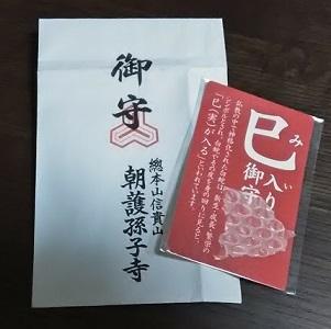 P_20170713_004639.jpg
