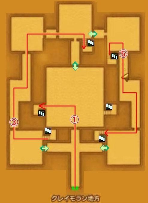 【ドラクエ11】 『黄金城』 のマップ 地図 道順 ボスまでのルート 宝箱 スロットの敵の場所など 【DQ11 攻略】