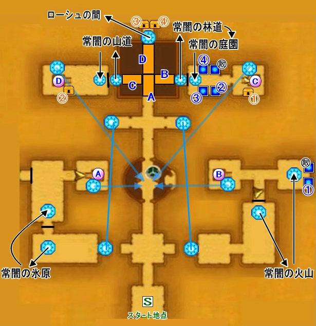 【ドラクエ11】 『勇者の試練・奈落の冥城』 のマップ 地図 宝箱 スロットの中身など 【DQ11 攻略】