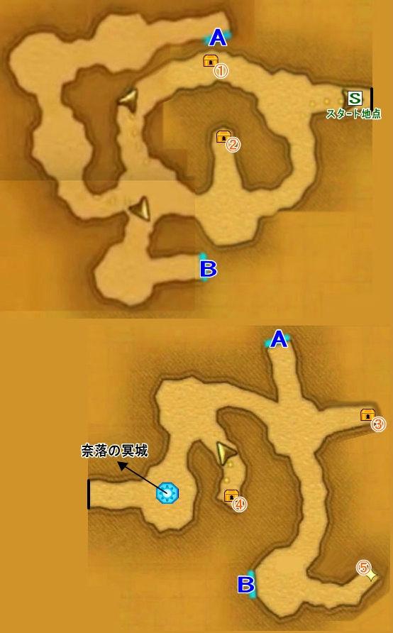 【ドラクエ11】 『勇者の試練・常闇の火山』 のマップ 地図 宝箱 キラキラ 【DQ11 攻略】
