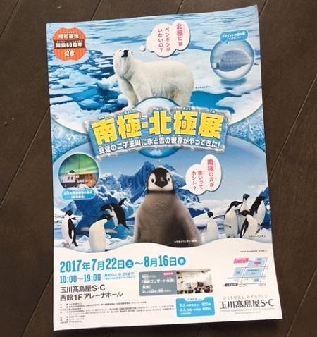 20170812_1.jpg