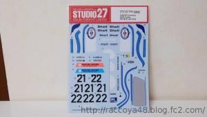 STUDIO27 911 Carrera RSR Turbo #21/#22 LM 1974