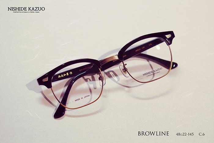 BROWLINE_C6-01.jpg