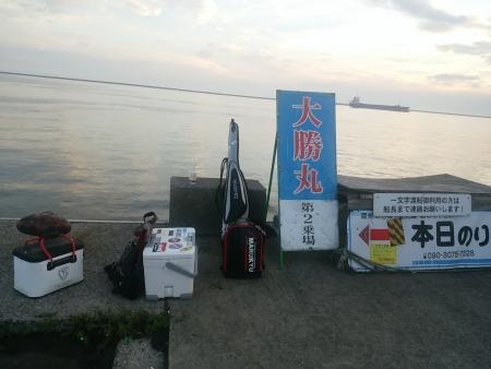 7月9日大勝丸乗り場
