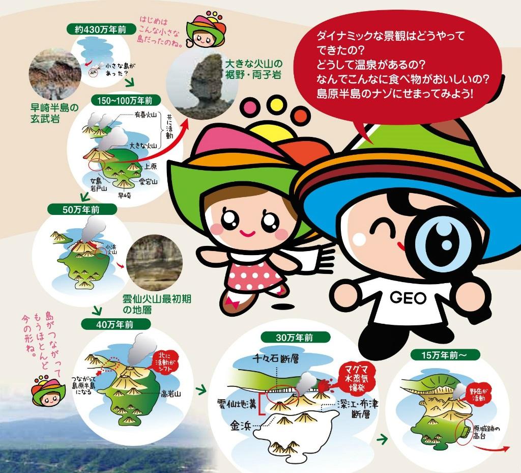 1707giopark_hantou01.jpg