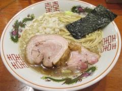 麺処 ほん田【壱八】-6