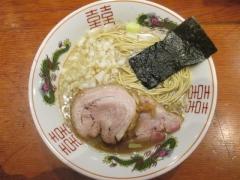 麺処 ほん田【壱八】-7