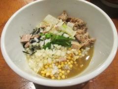 麺処 ほん田【壱八】-14