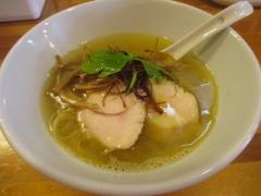 極汁美麺 umami【四】-3