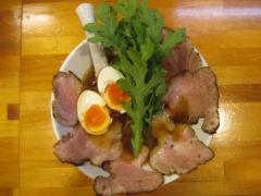 極汁美麺 umami【四】-5