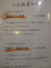 丿貫【壱拾】-4