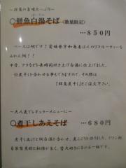 丿貫【壱拾】-5