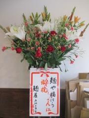 麺や 福はら│明日7月21日にオープンする『麺や 福はら』の前日レポート-5
