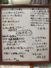 麺や 福はら│明日7月21日にオープンする『麺や 福はら』の前日レポート-10