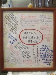麺や 福はら│明日7月21日にオープンする『麺や 福はら』の前日レポート-11