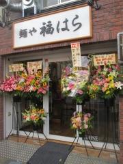 【新店】麺や 福はら-1
