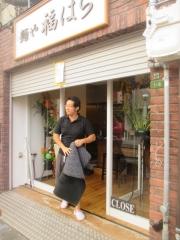 【新店】麺や 福はら-5