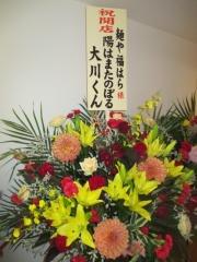 【新店】麺や 福はら-9