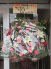 【新店】麺や 福はら-12