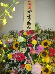 【新店】麺や 福はら-14