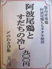 醤油と貝と麺 そして人と夢【四】-2