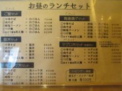 醤油と貝と麺 そして人と夢【四】-9