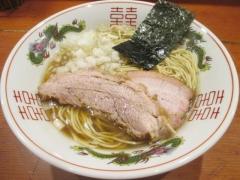 麺処 ほん田【壱九】-6