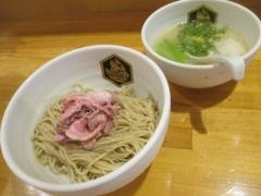 真鯛らーめん 麺魚【五】-8
