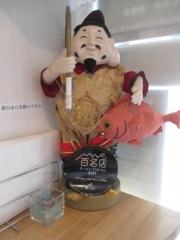 真鯛らーめん 麺魚【五】-13