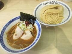 心の味製麺【参】-6