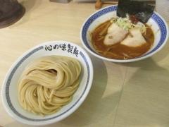 心の味製麺【参】-7
