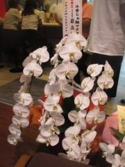 【新店】ソラノイロ NAGOYA-17