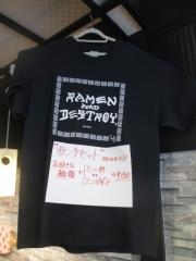 麺屋 はちどり【四】-4